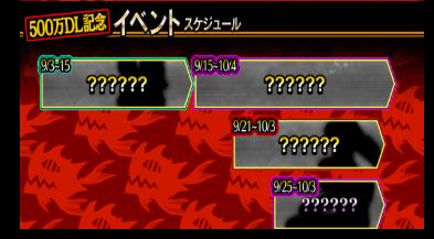 f:id:isozaki789:20190828121648p:plain