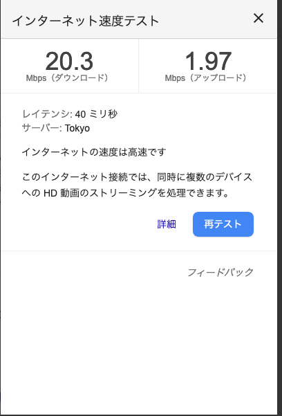 f:id:isozaki789:20190902212045p:plain