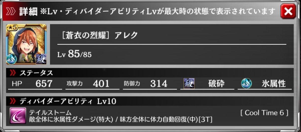 f:id:isozaki789:20190903232933j:plain