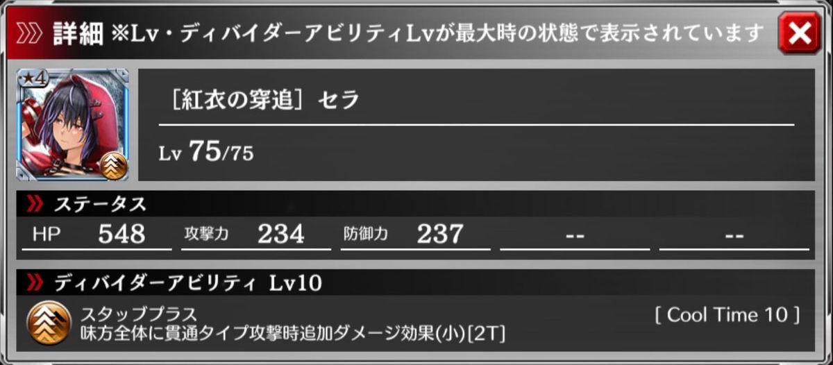 f:id:isozaki789:20190903233017j:plain