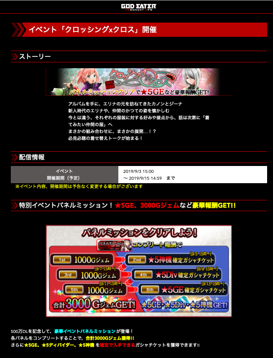 f:id:isozaki789:20190904212401p:plain