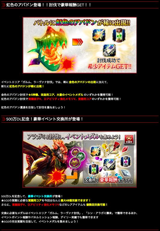 f:id:isozaki789:20190904212445p:plain