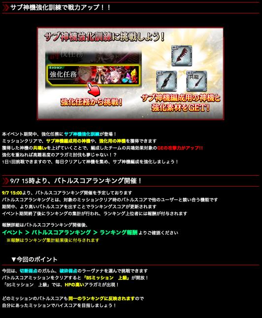f:id:isozaki789:20190904212454p:plain