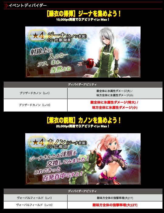 f:id:isozaki789:20190904212510p:plain