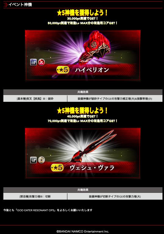 f:id:isozaki789:20190904212527p:plain
