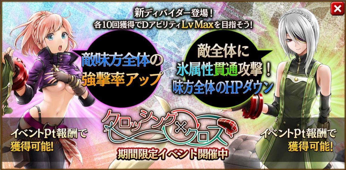 f:id:isozaki789:20190904215018j:plain
