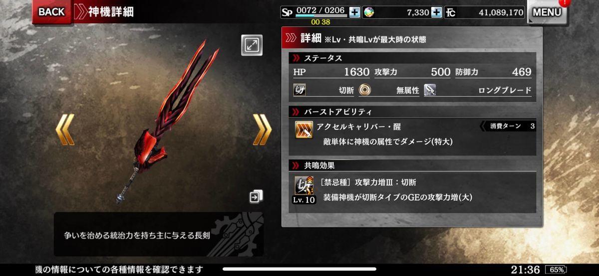 f:id:isozaki789:20190904215116j:plain