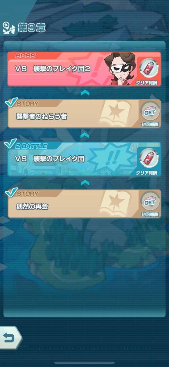 f:id:isozaki789:20190905221725j:plain