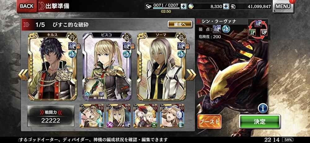 f:id:isozaki789:20190906222522j:plain
