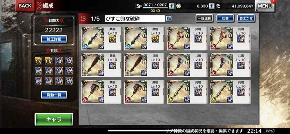 f:id:isozaki789:20190906223137j:plain