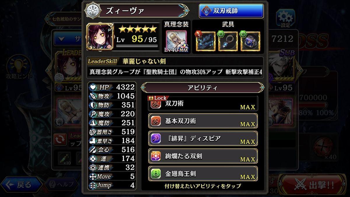 f:id:isozaki789:20190911212343j:plain