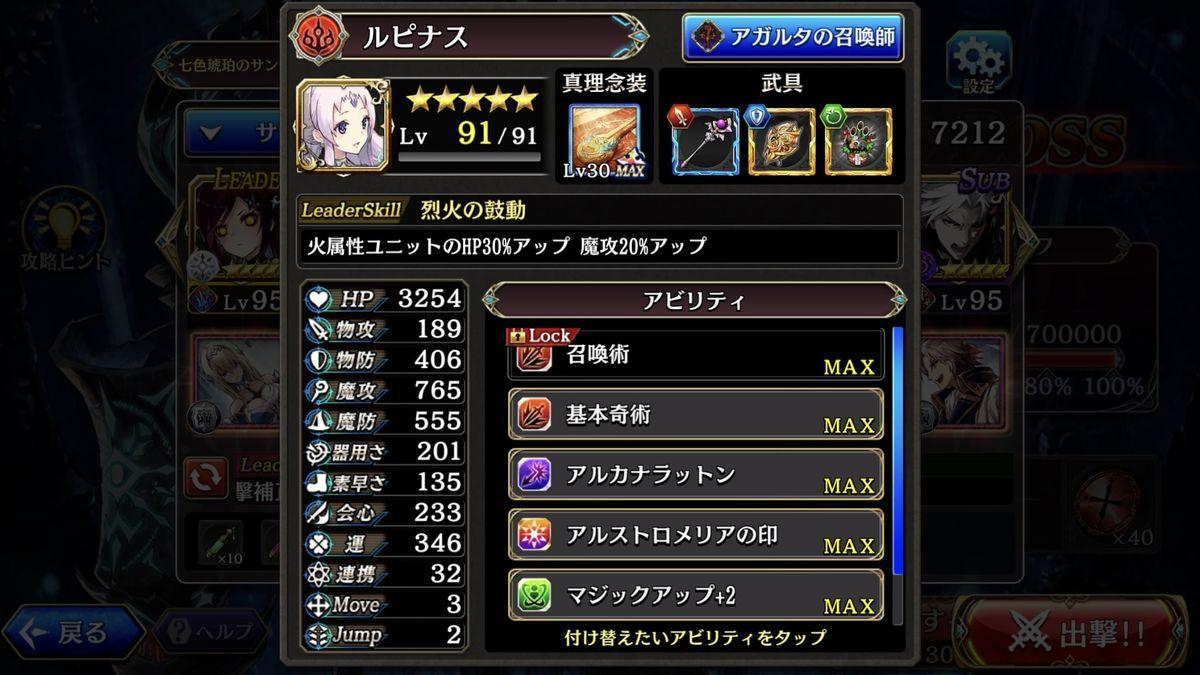 f:id:isozaki789:20190911212347j:plain