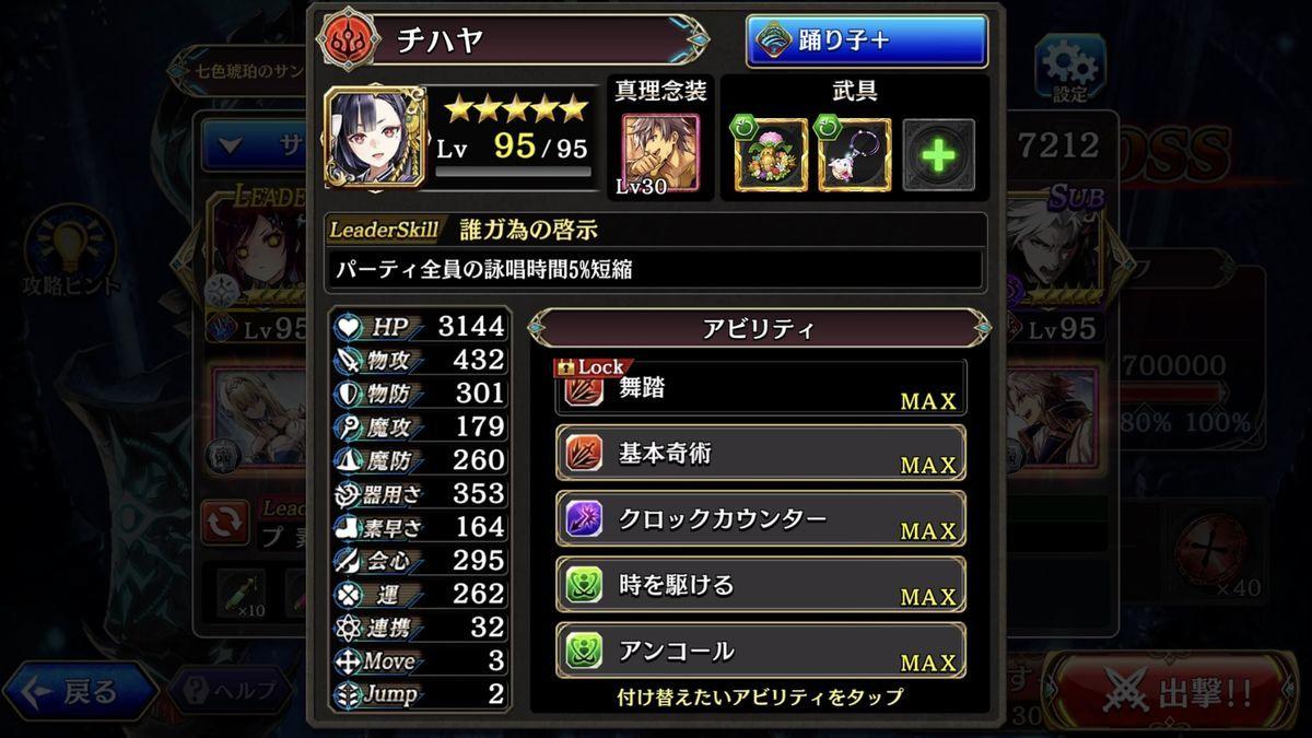 f:id:isozaki789:20190911212353j:plain
