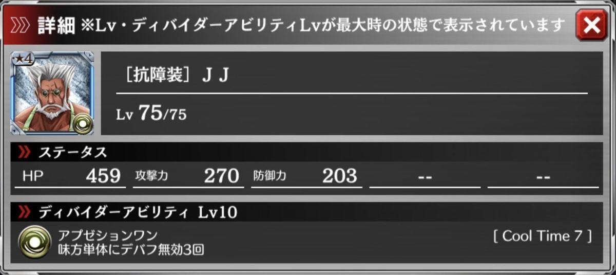 f:id:isozaki789:20190917213759j:plain