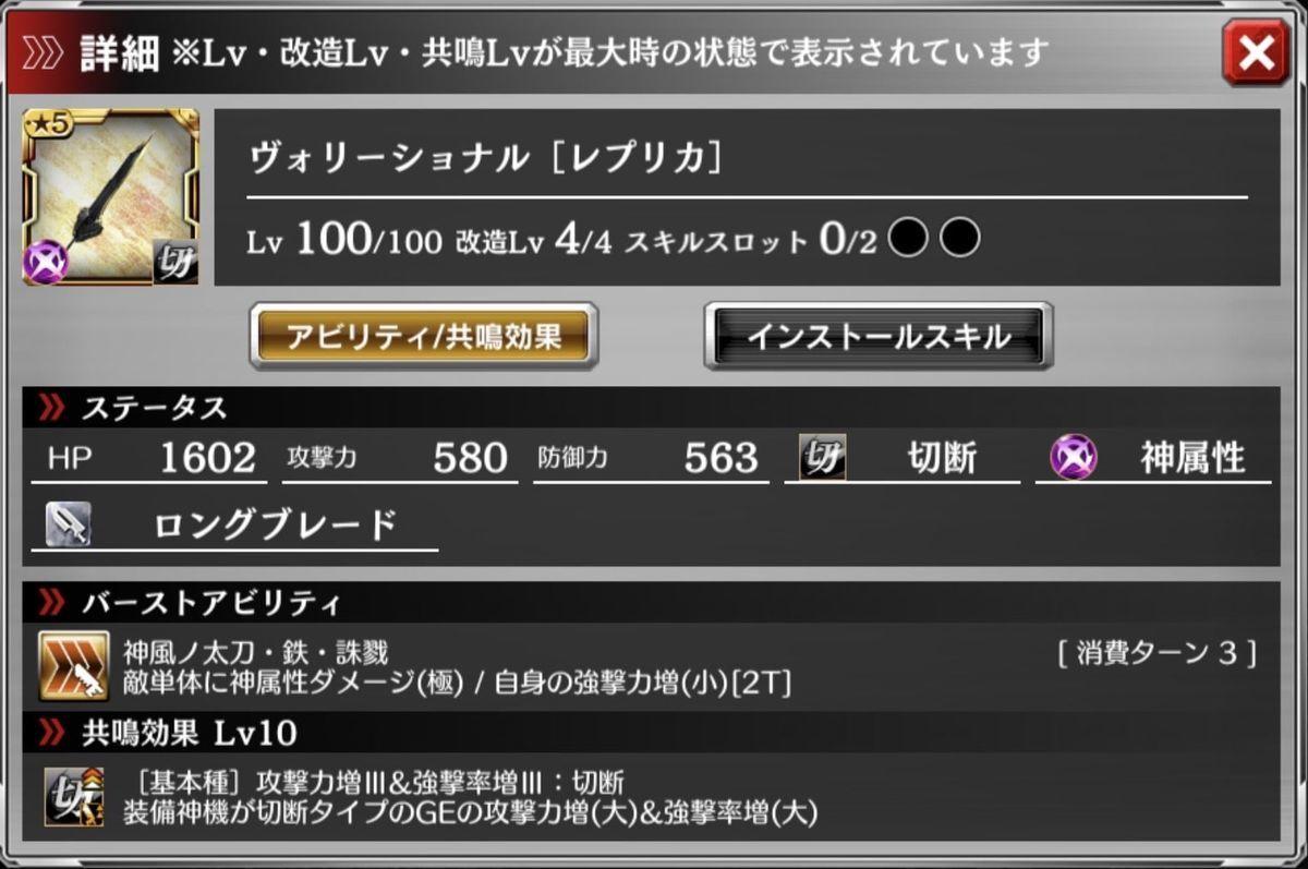 f:id:isozaki789:20190918213718j:plain