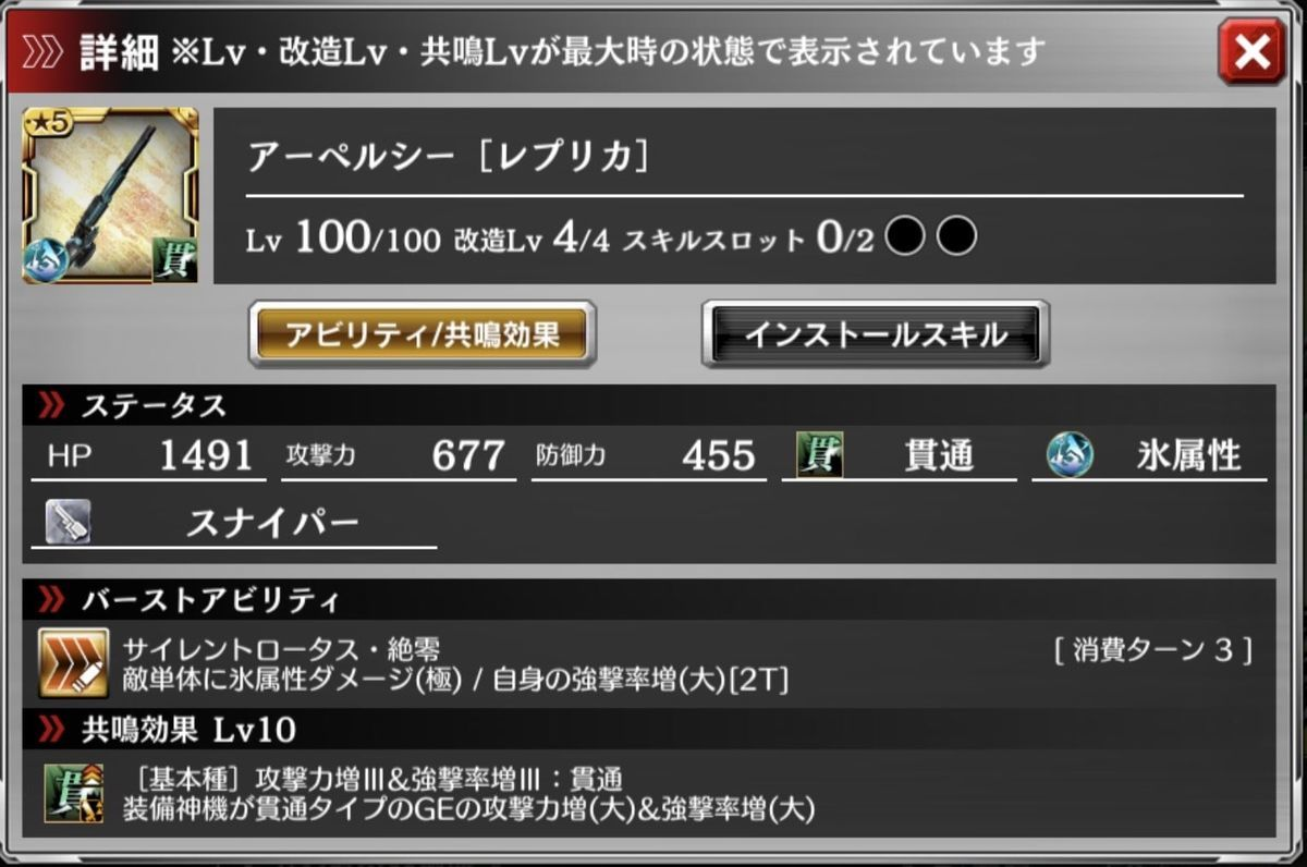 f:id:isozaki789:20190918213754j:plain