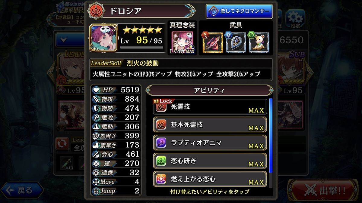 f:id:isozaki789:20190921205129j:plain