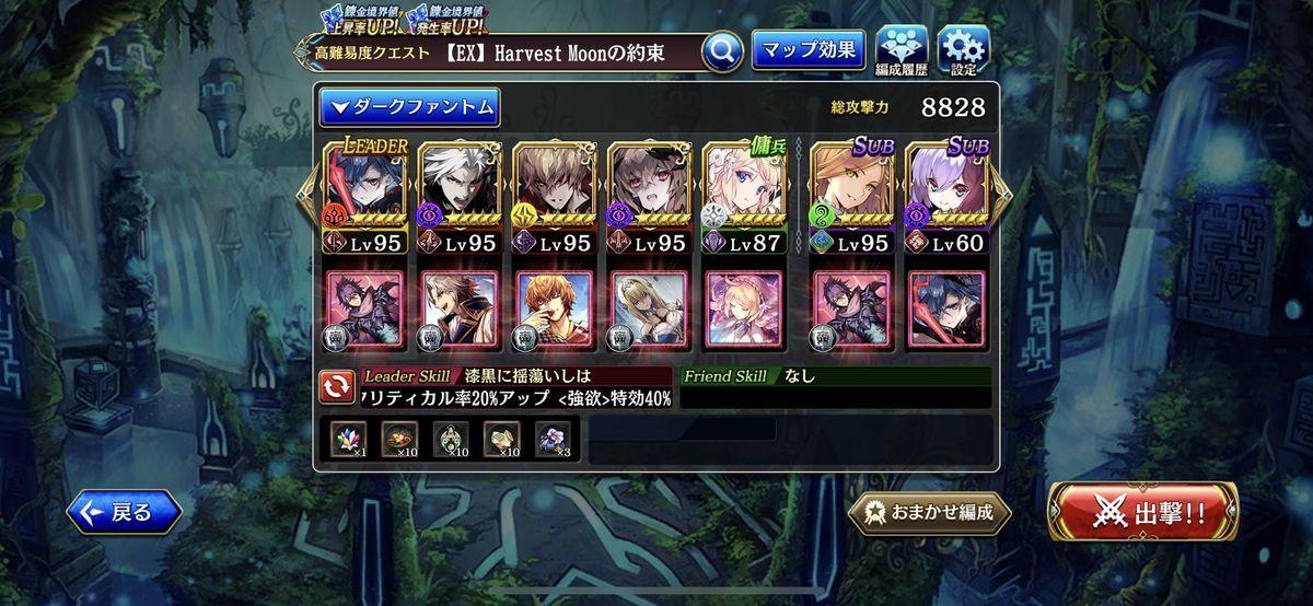f:id:isozaki789:20190930223418j:plain