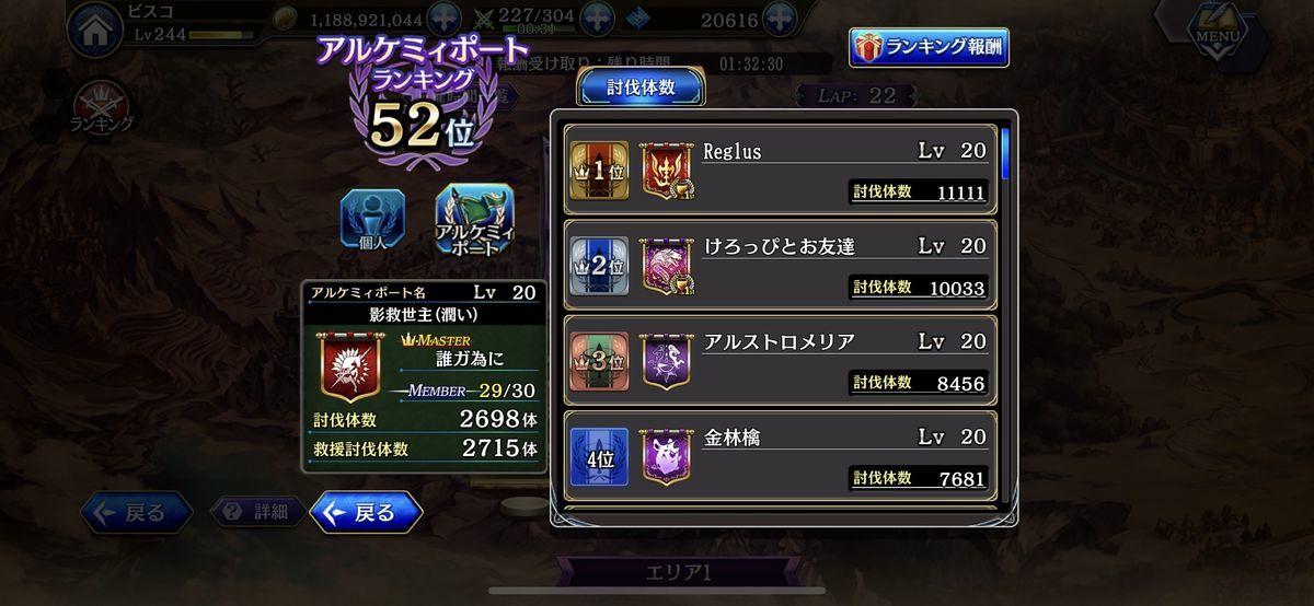 f:id:isozaki789:20190930223523j:plain