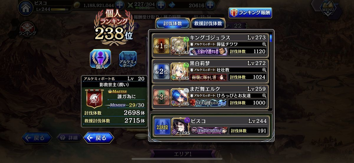 f:id:isozaki789:20190930223617j:plain