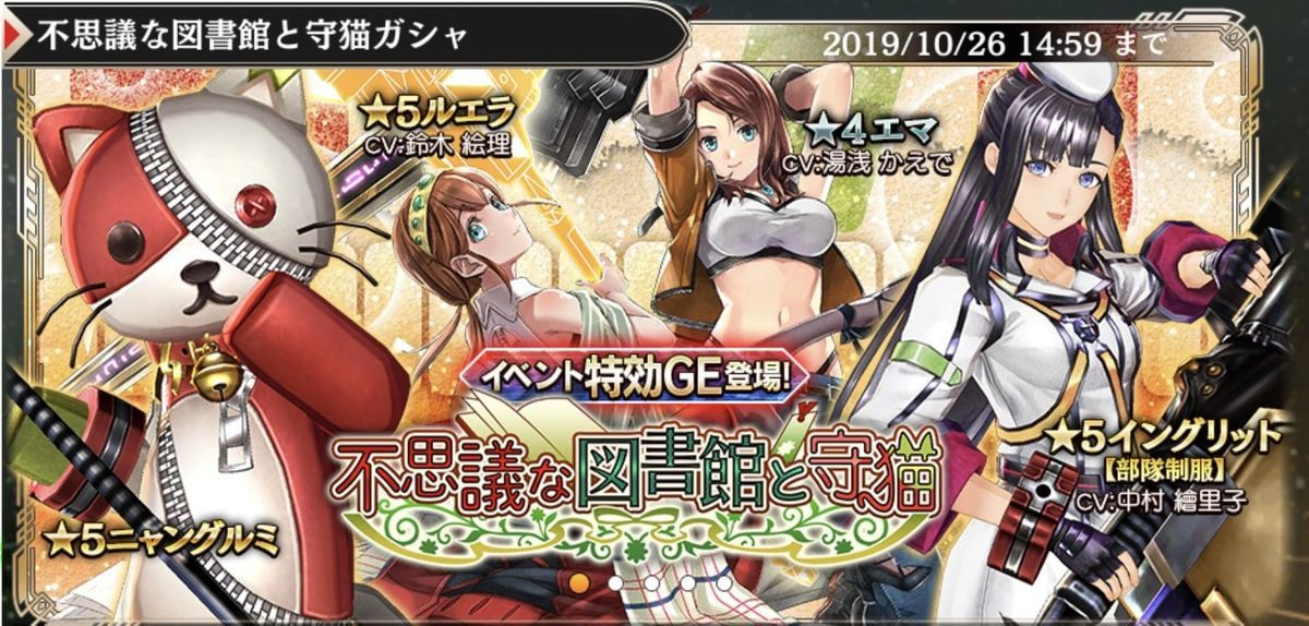 f:id:isozaki789:20191002221220j:plain