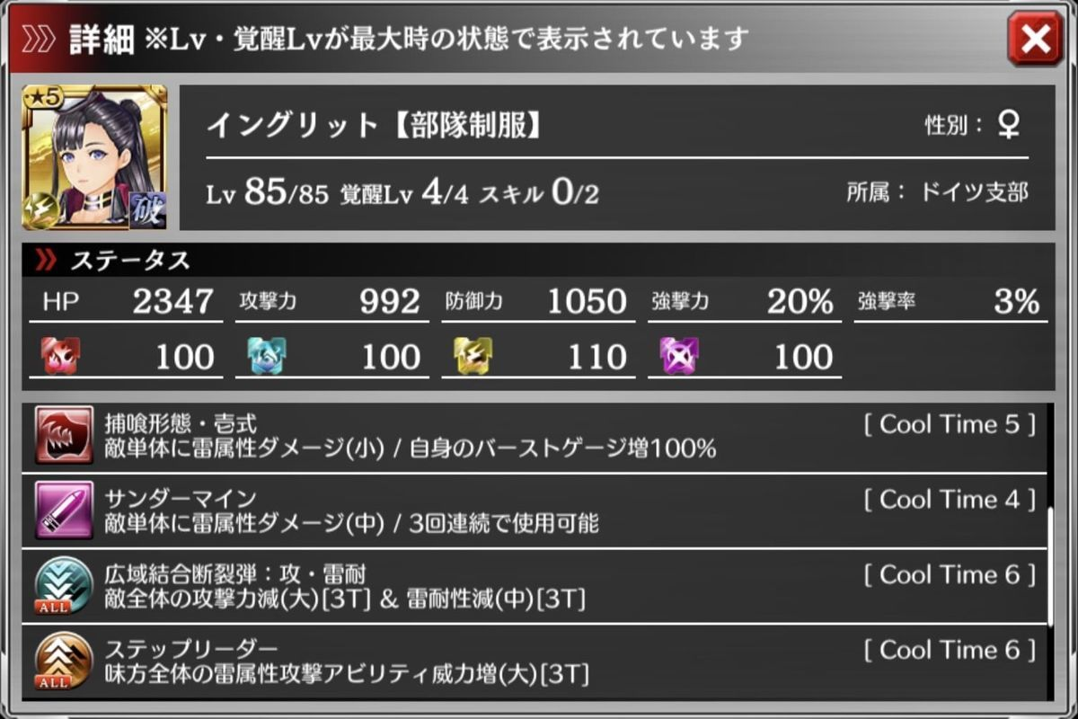 f:id:isozaki789:20191002221237j:plain