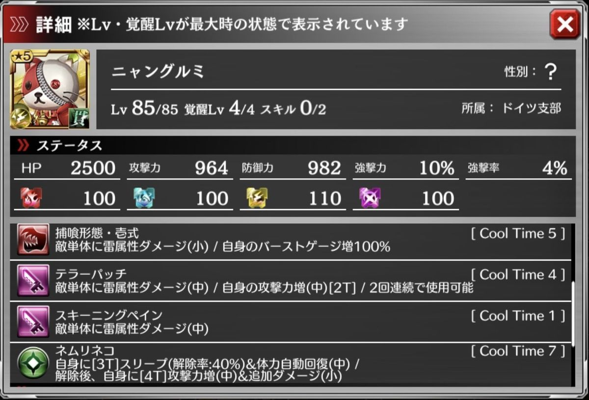 f:id:isozaki789:20191002221325j:plain
