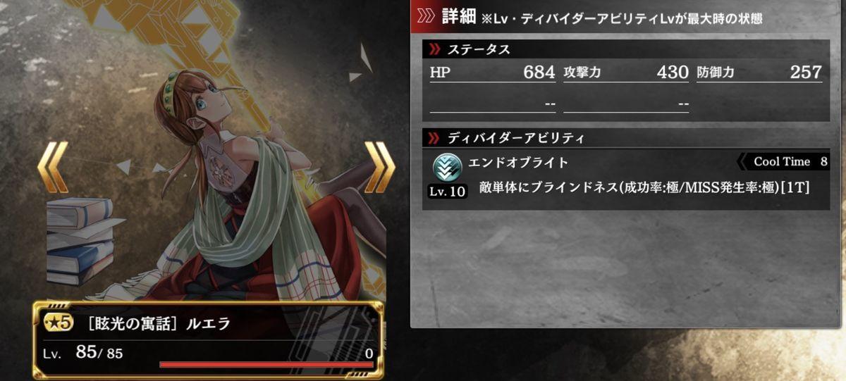 f:id:isozaki789:20191002221357j:plain