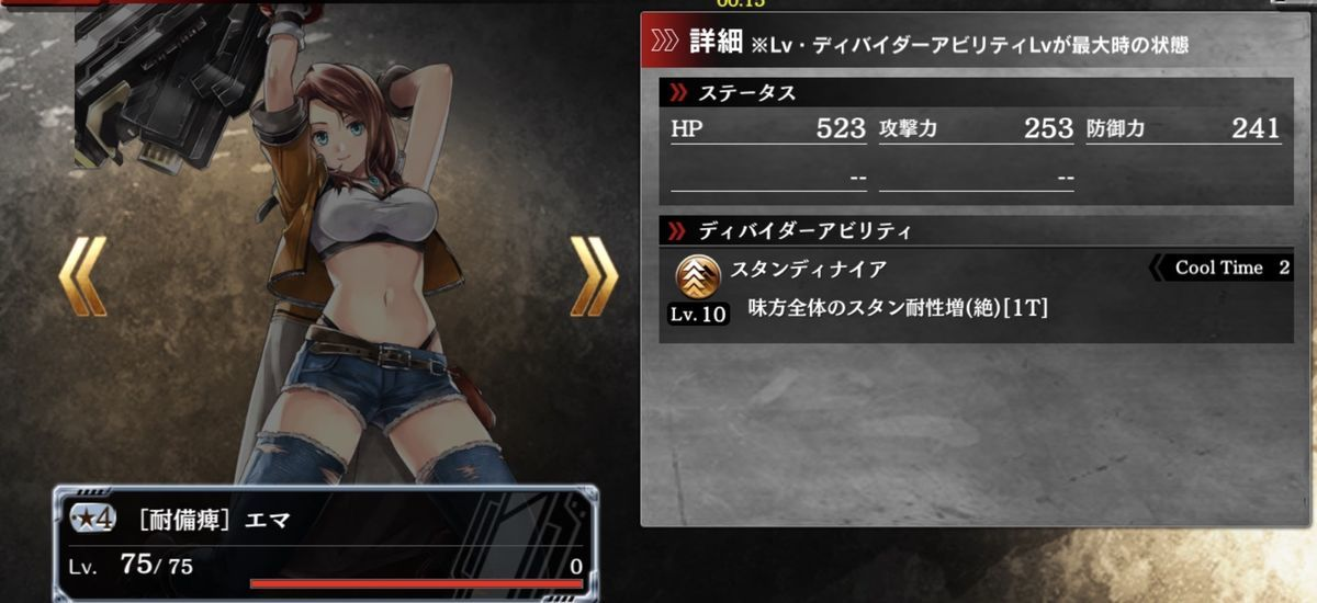 f:id:isozaki789:20191002221412j:plain