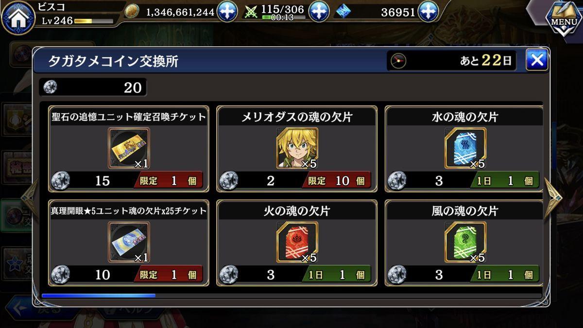 f:id:isozaki789:20191009215016j:plain