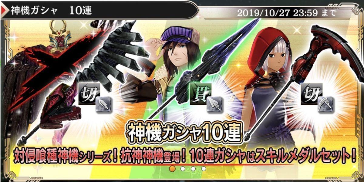 f:id:isozaki789:20191011211614j:plain