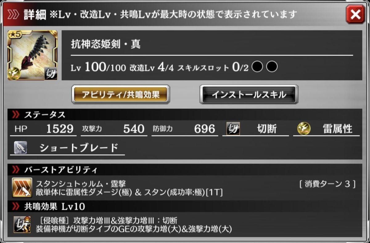 f:id:isozaki789:20191011211639j:plain