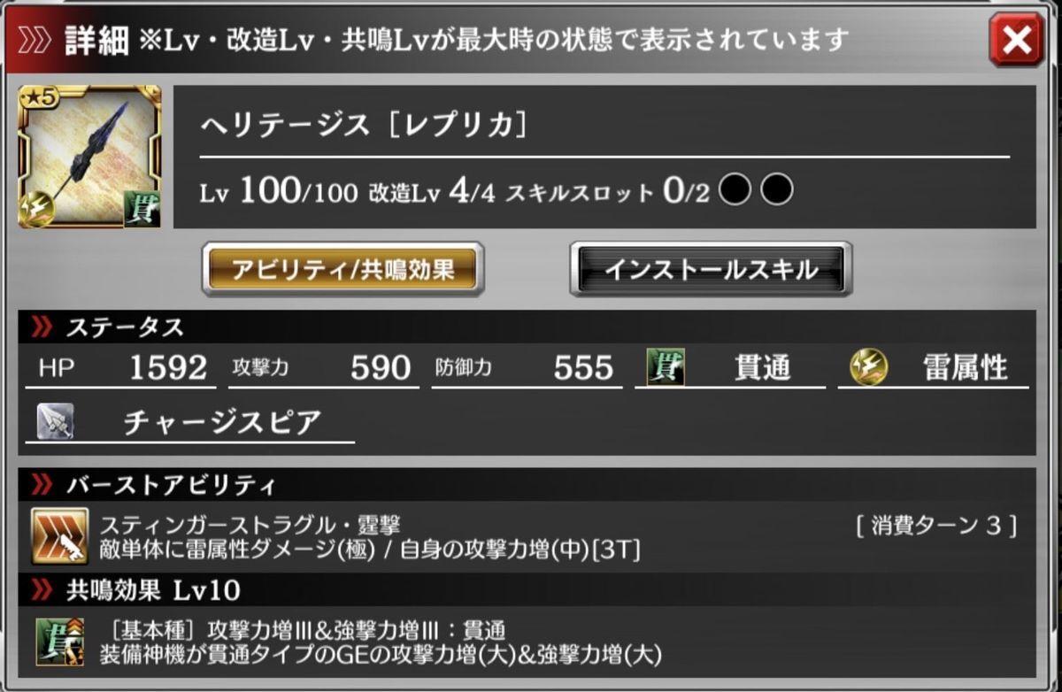 f:id:isozaki789:20191011211703j:plain
