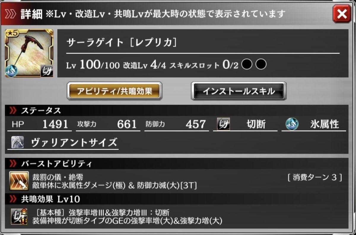 f:id:isozaki789:20191011211724j:plain