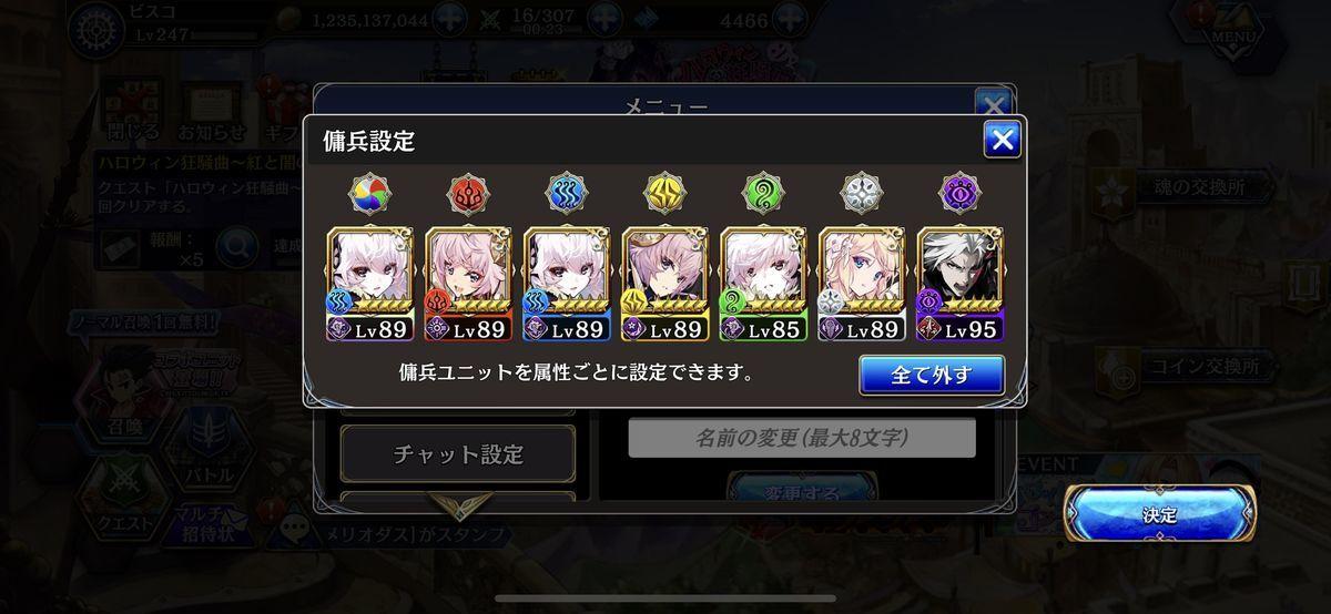 f:id:isozaki789:20191018122449j:plain
