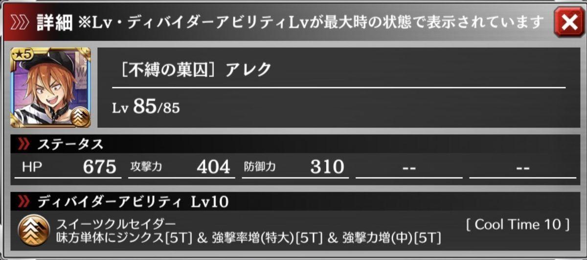 f:id:isozaki789:20191104100902j:plain