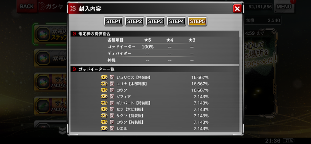 f:id:isozaki789:20191111215307p:plain