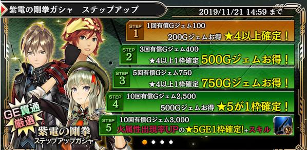 f:id:isozaki789:20191111220021p:plain