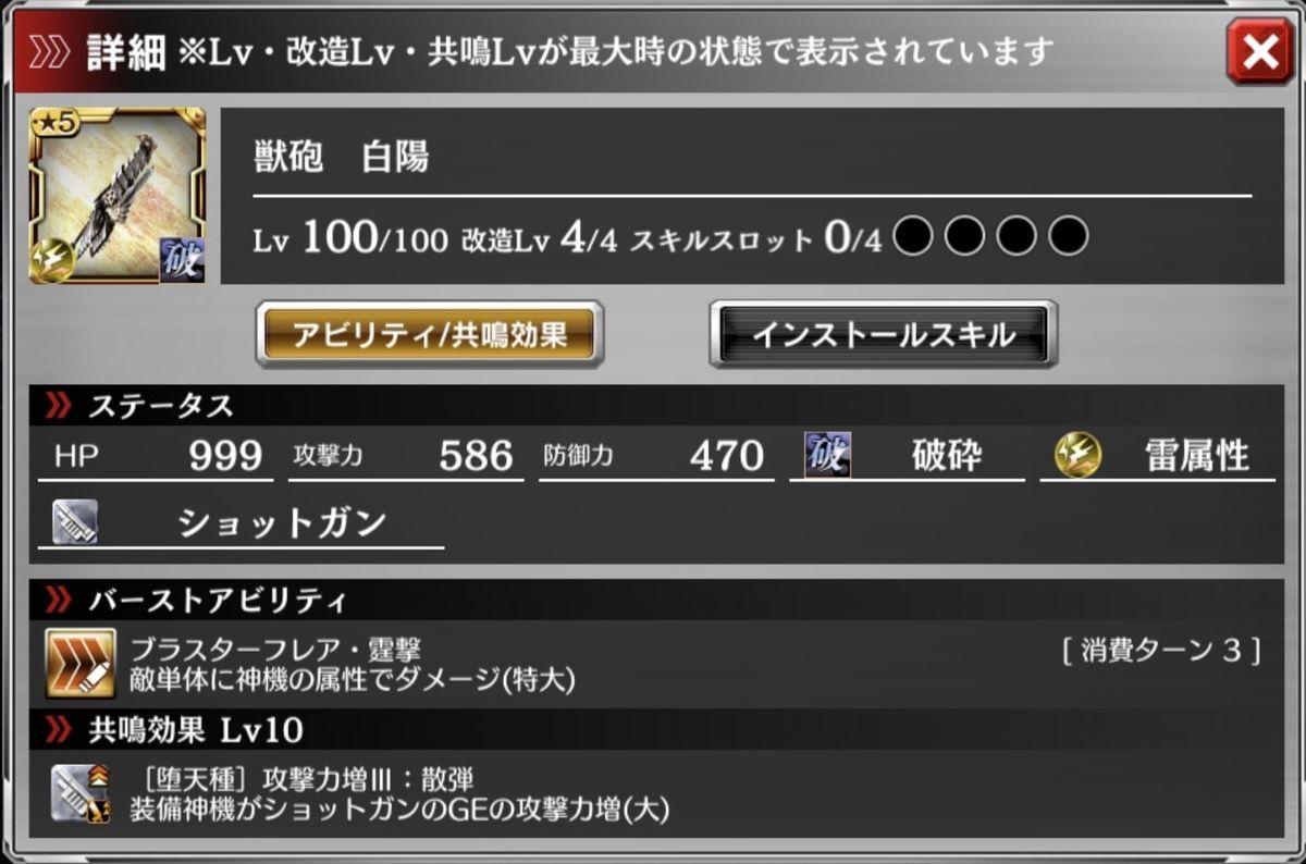 f:id:isozaki789:20191112215610j:plain