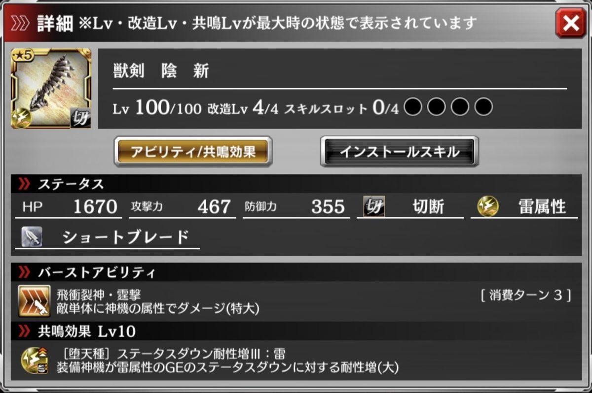 f:id:isozaki789:20191112215643j:plain