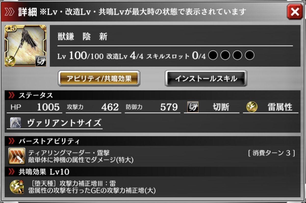 f:id:isozaki789:20191112215731j:plain