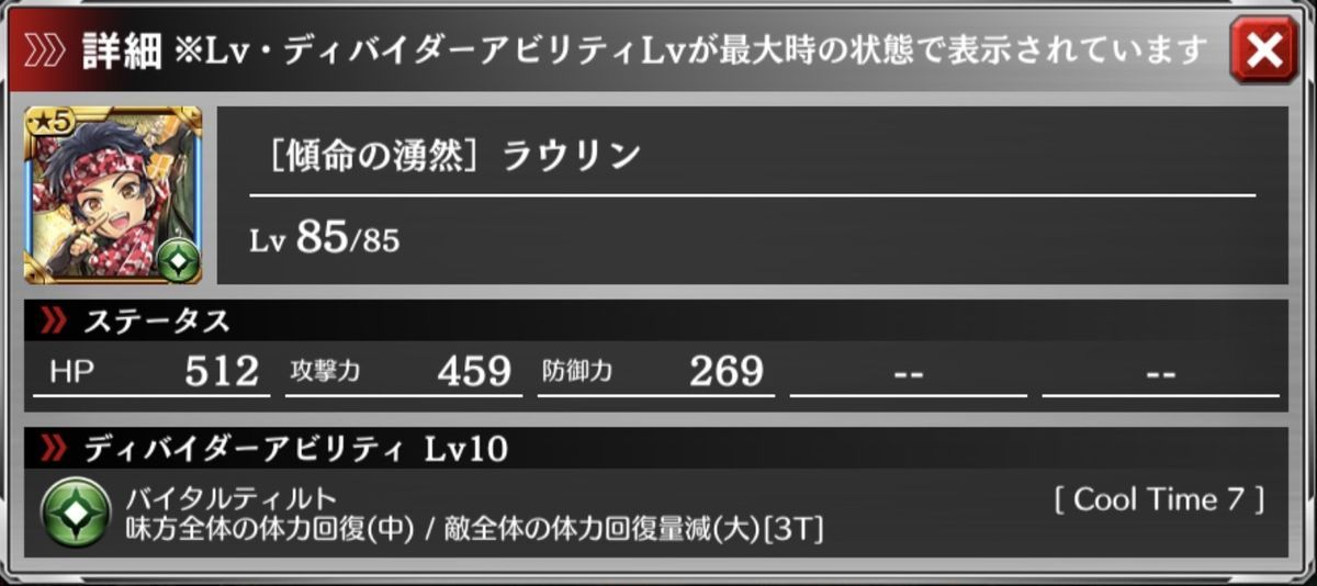 f:id:isozaki789:20191121215606j:plain