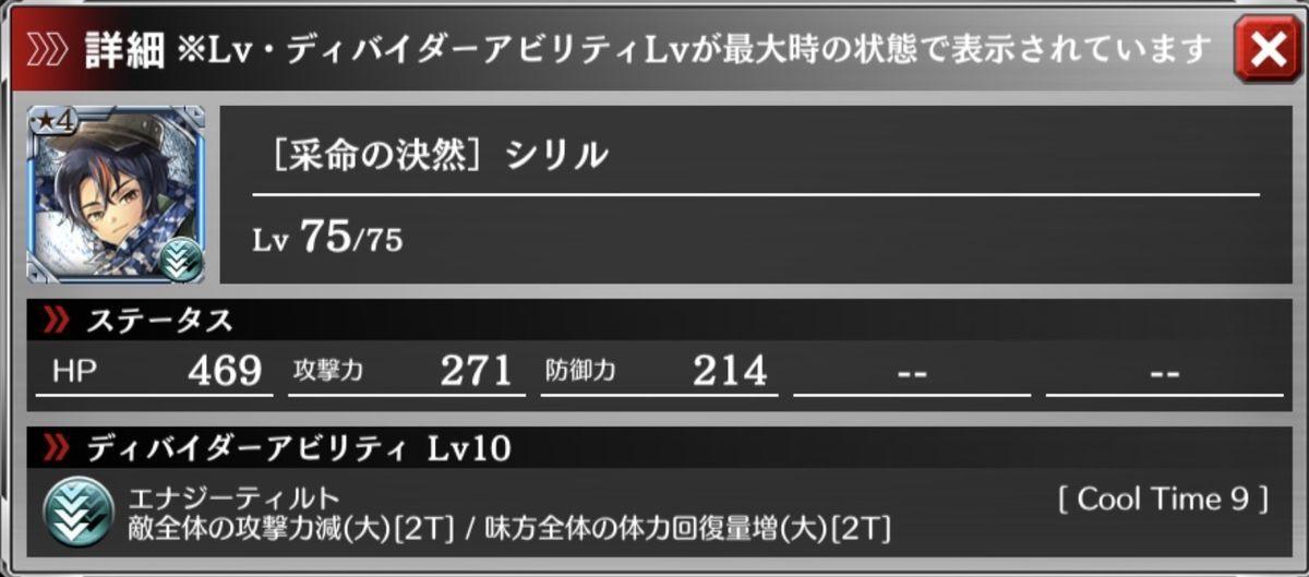 f:id:isozaki789:20191121215631j:plain
