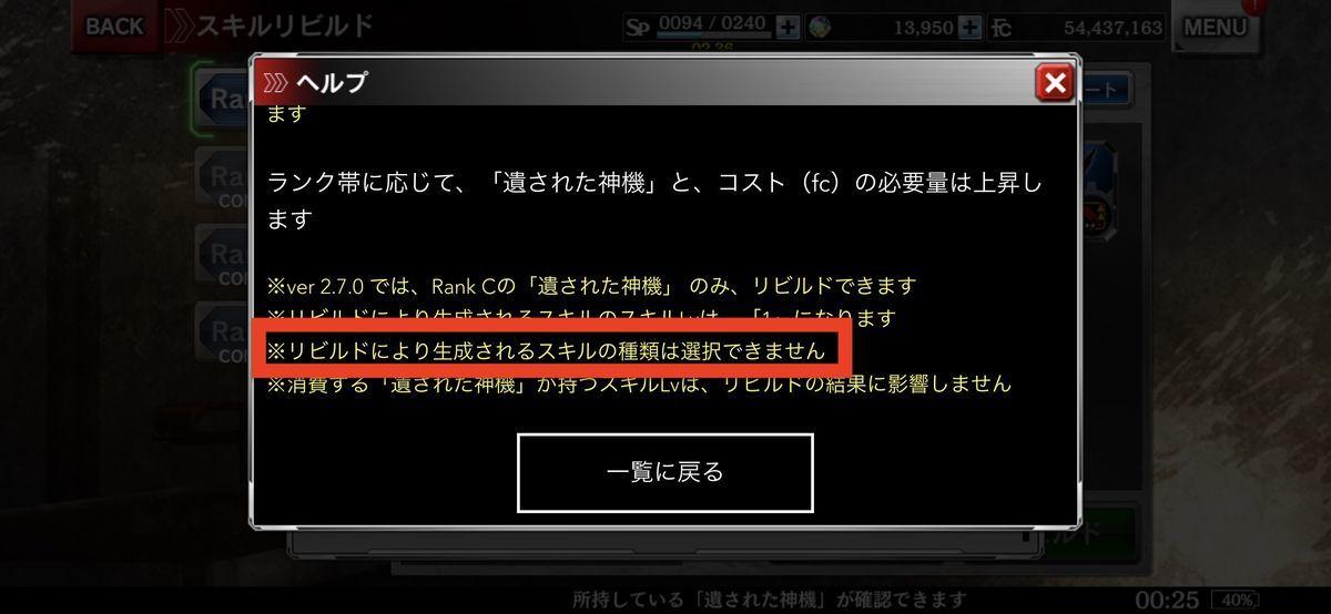 f:id:isozaki789:20191123002843j:plain