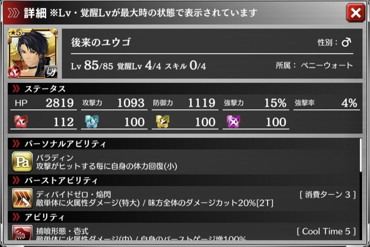 f:id:isozaki789:20191127212306j:plain