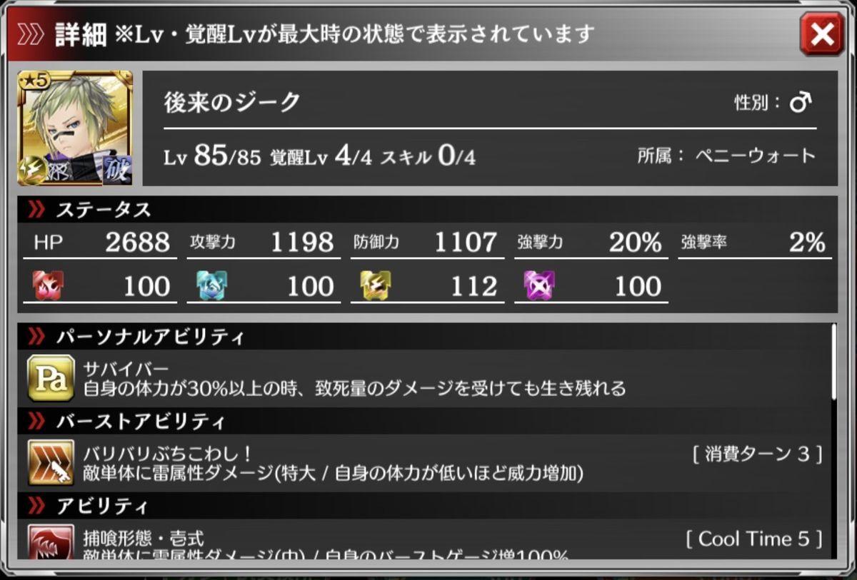 f:id:isozaki789:20191127213019j:plain