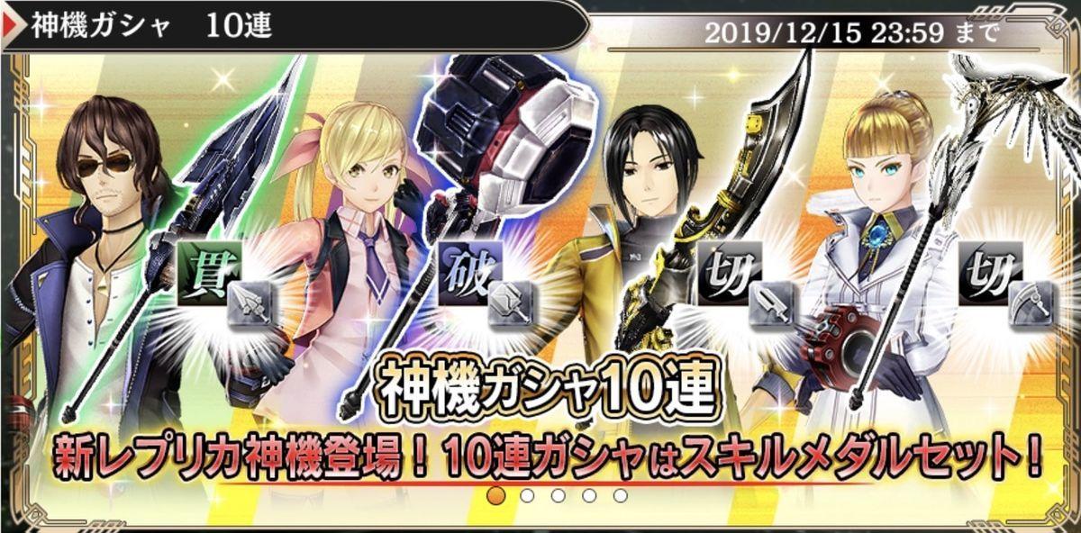 f:id:isozaki789:20191129234210j:plain