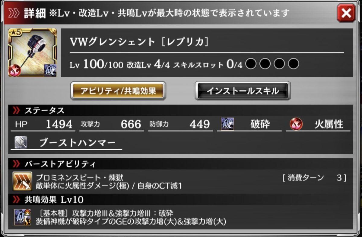 f:id:isozaki789:20191129234226j:plain