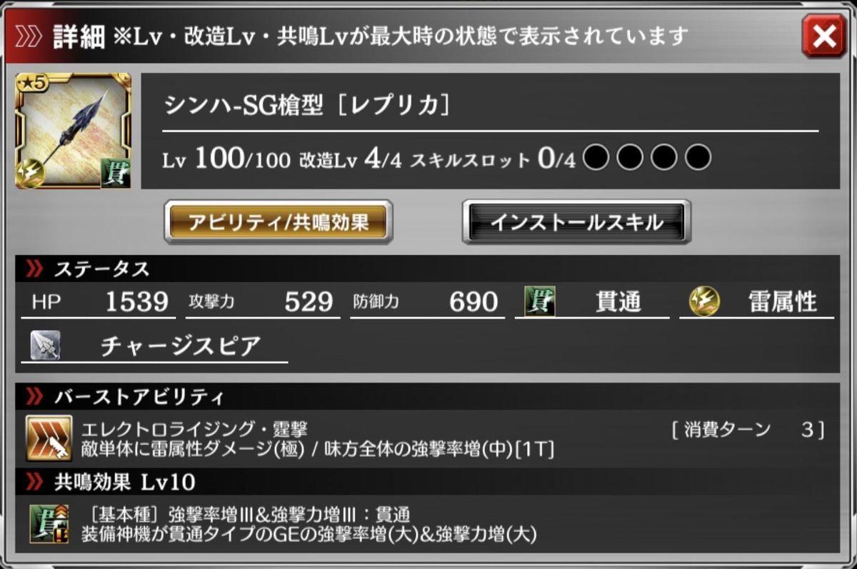f:id:isozaki789:20191129234241j:plain