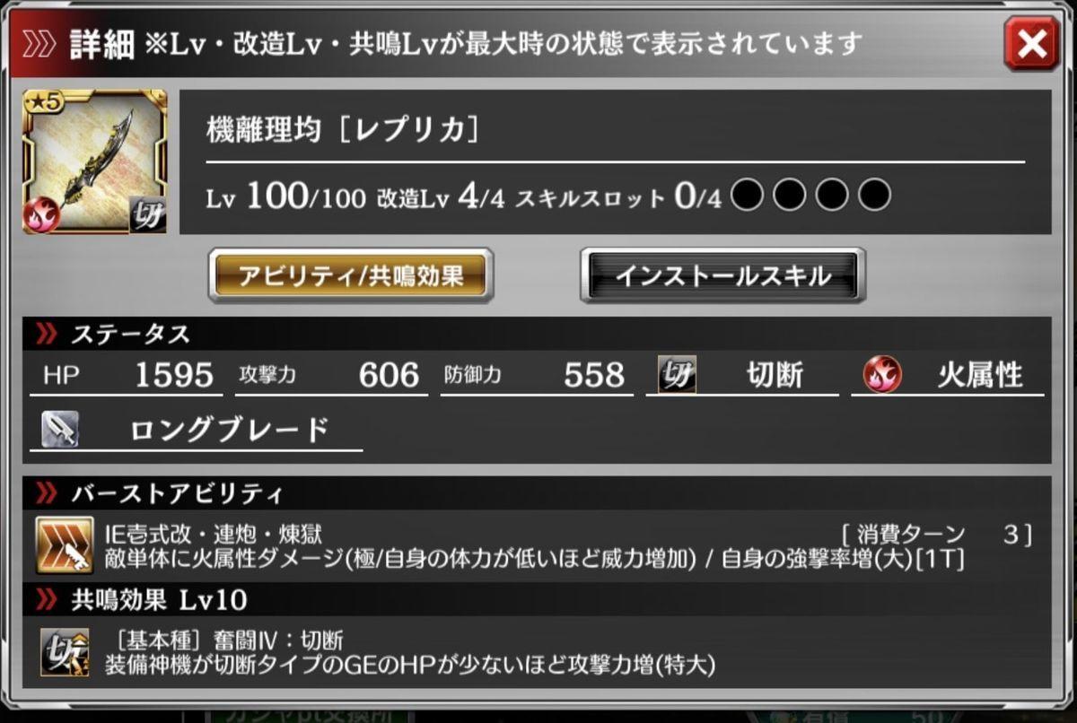 f:id:isozaki789:20191129234255j:plain
